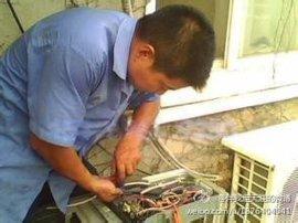 廊坊空调移机维修 专业安装空调