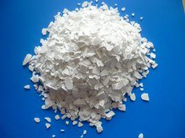 山东厂家供应碱法生产氯化钙--质优价廉