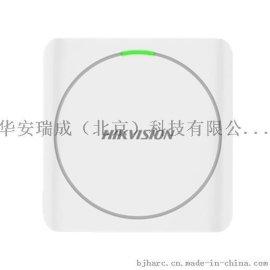 DS-K1801EK/MK海康威视感应式门禁读卡器