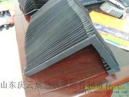 山东奥兰制作改良型数控机床风琴防护罩