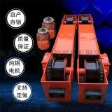 优质2吨天车行车端梁 LD电动单梁200轮端梁
