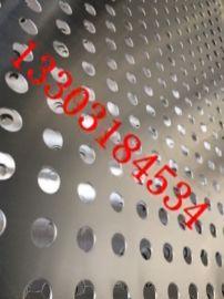 镀锌冲孔板、铁板冲孔网、304冲孔板