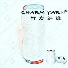 charm yarn、竹炭丝、面料、竹炭纺丝母粒