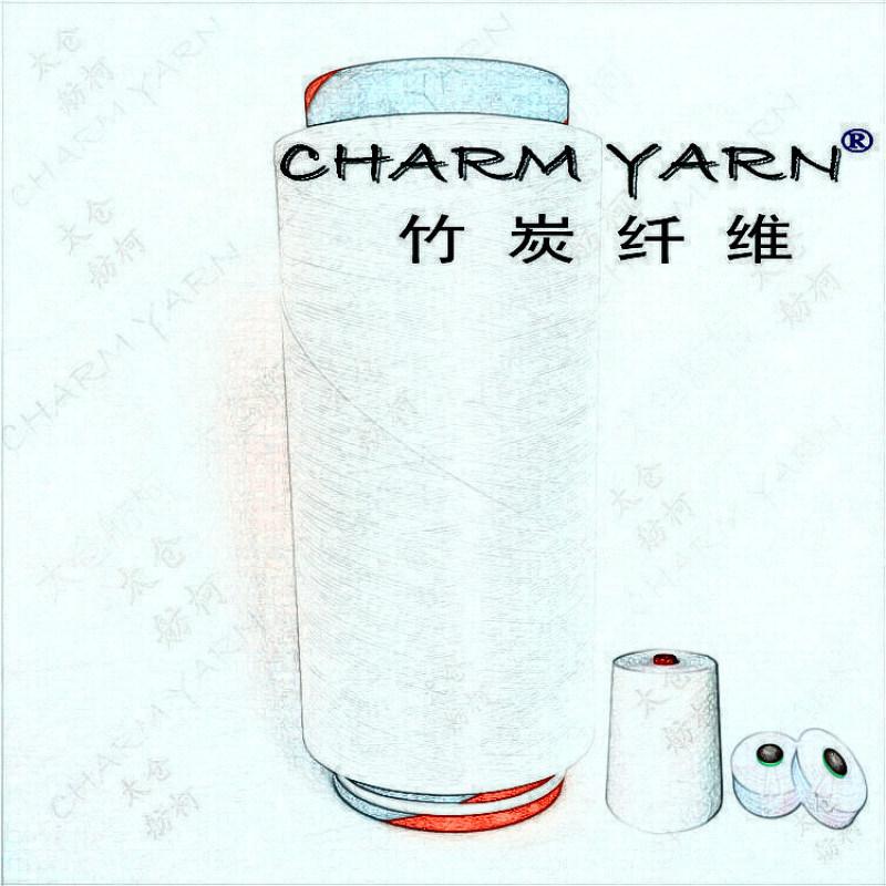 charm yarn、竹炭絲、面料、竹炭紡絲母粒