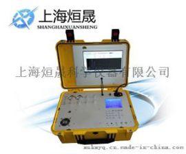LNG 清洁能源 燃气分析仪