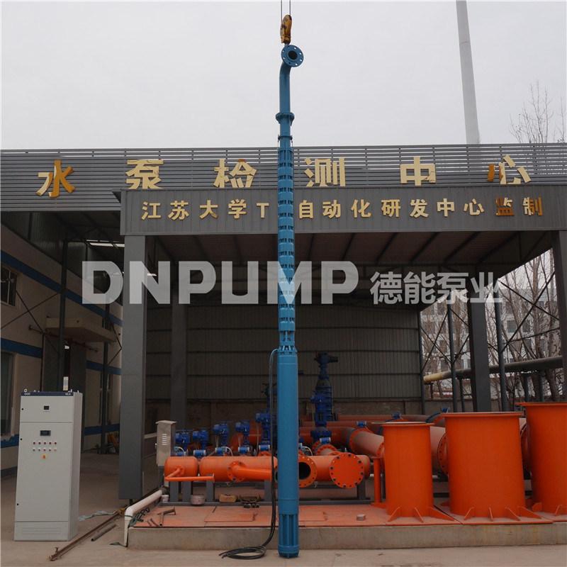 电动高扬程深井泵厂家