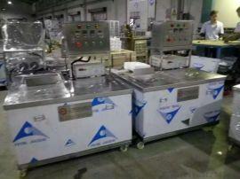 超声波清洗设备纯水机设备