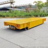电动平车V型架运输卷材轨道车可定制生产