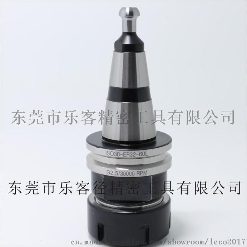 木工刀柄ISO30-ER32-060L