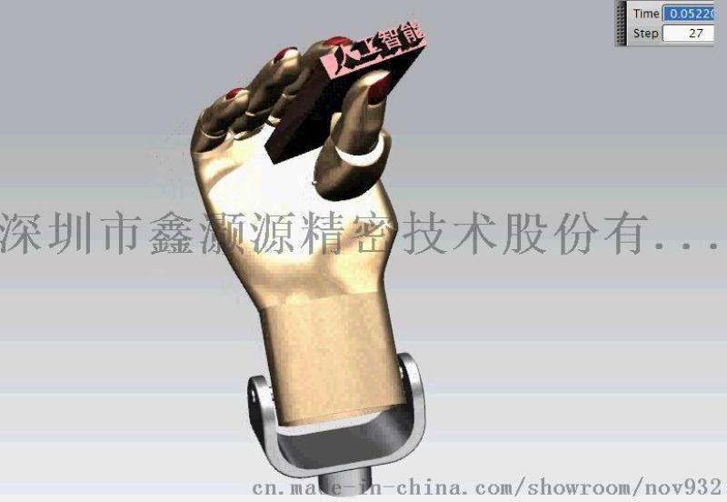 仿真机器手-人工智能AI