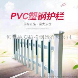 PVC塑钢变压器护栏电力围栏PVC型材