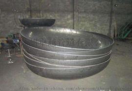 锅炉专用碳钢大口径封头