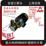 義大利納特 黃銅 低噪音可調速無刷直流旋轉葉片泵