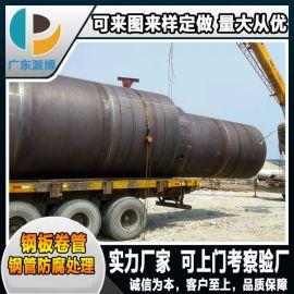 广东佛山卷管厂家直供超大口径打桩用钢护筒 钢板卷管 焊接钢管 源头厂家 量大从优