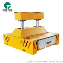 搬运平板车遥控器 蓄电池运输车可加装升降系统