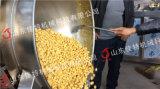 大型爆米花搅拌炒锅 刮底搅拌炒锅