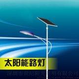 2018新款led農村路燈世紀陽光分體式太陽能路燈