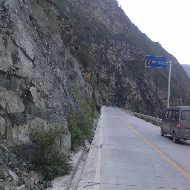 边坡防护图集 山体滑坡防护网厂家 徐州钢丝绳网
