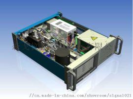 英国信号 非甲烷总烃分析仪
