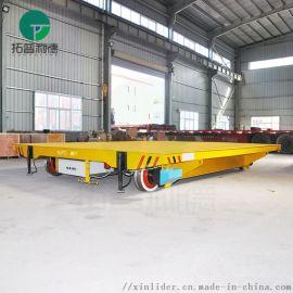 定制厂区运输车钢材转运低压轨道平车现货供应