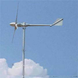 晟成微型离网水平轴风力发电机500瓦