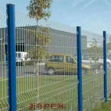 經銷廠區圍欄網_工廠圍牆網_安裝方便_高檔大氣