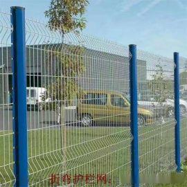经销厂区围栏网_工厂围墙网_安装方便_  大气