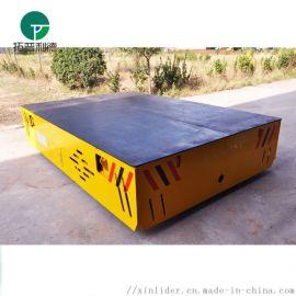 汽车磨具转运输平板车无轨电动平板车蓄电池