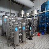 制取饮料行业的饮用纯净水设备价格