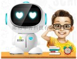 小予智能学习机器人