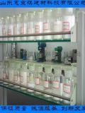 砂漿外加劑配方還原 砂漿外加劑 建築專用 砂漿外加劑成分檢測
