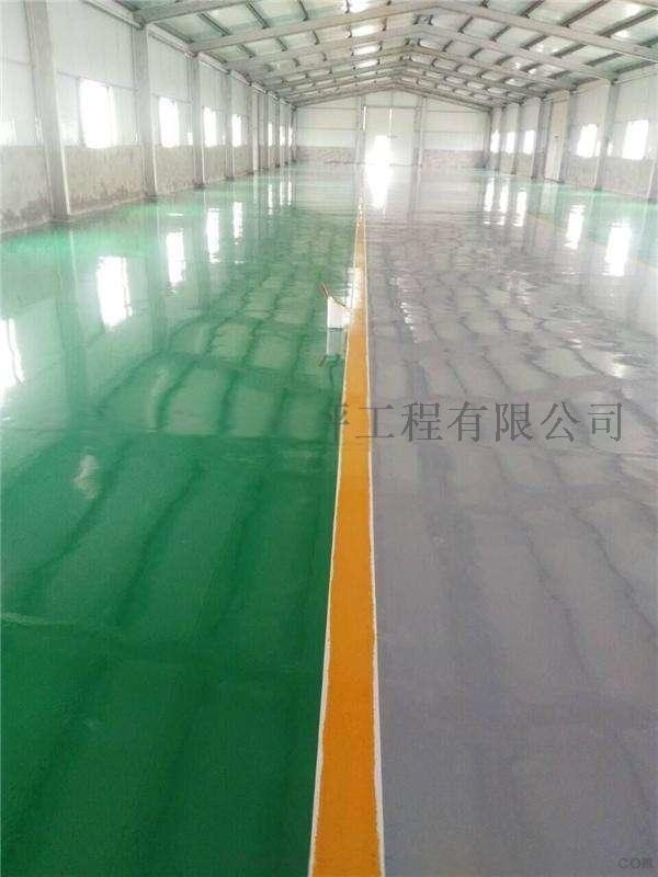 广东防腐环氧树脂地坪漆,防静电防腐环氧树脂地坪漆