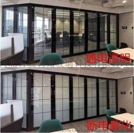 北京调光玻璃电子玻璃电控玻璃雾化玻璃厂家**