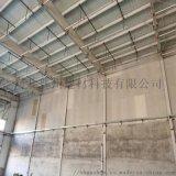 10mm硅酸钙板厂家 墙体隔断硅酸钙板