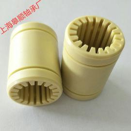 上海皋顺直线轴承 专业生产法兰工程塑料轴套耐磨衬套