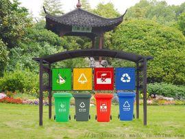 木纹小区垃圾分类亭尺寸/分类垃圾亭工艺精湛