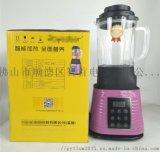 家用加熱破壁機榨汁機多功能料理機廠家直銷