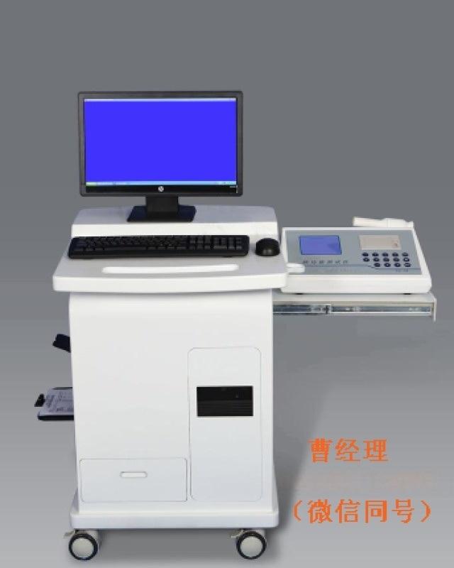 肺功能测试仪特价供应