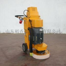 环保性高电动地面打磨机 环氧研磨机