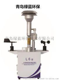 颗粒物监测仪β射线 青岛绿蓝环保L6型β射线