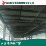 湖南水泥纤维生产厂家 钢结构夹层楼板