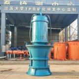 潛水軸流泵常見安裝方式800QZB-160