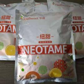食品级甜味剂纽甜生产批次