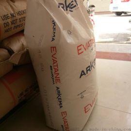 油墨级EVA 法国阿科玛 42-60 油墨  料