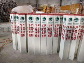 电力电缆标志桩A邳州电力电缆标志桩厂家