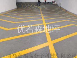 青岛地下车库无振动止滑坡道