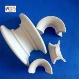 硫酸塔用陶瓷矩鞍环填料 江西矩鞍环填料