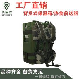 科威盾揹負式熱事前送器具戶外保溫送餐桶