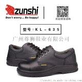 廣州尊獅勞保鞋、圖片和價格勞保鞋、價格一般多少錢