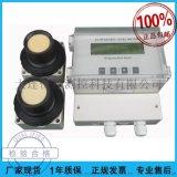 分体防爆式超声波液位计水位计物位传感器液位变送器